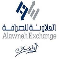 All_jazeera_Agencys