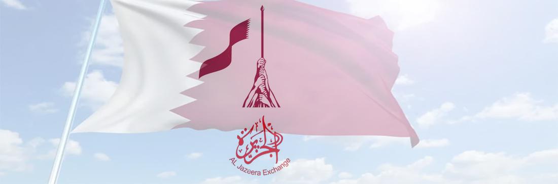All_jazeera_banner